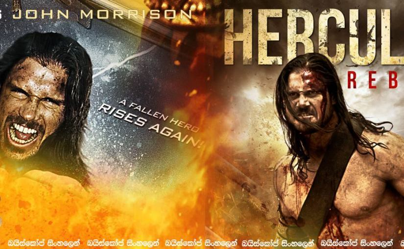 Hercules Reborn (2014) (In Hindi) – Pakistani Dramas   Free